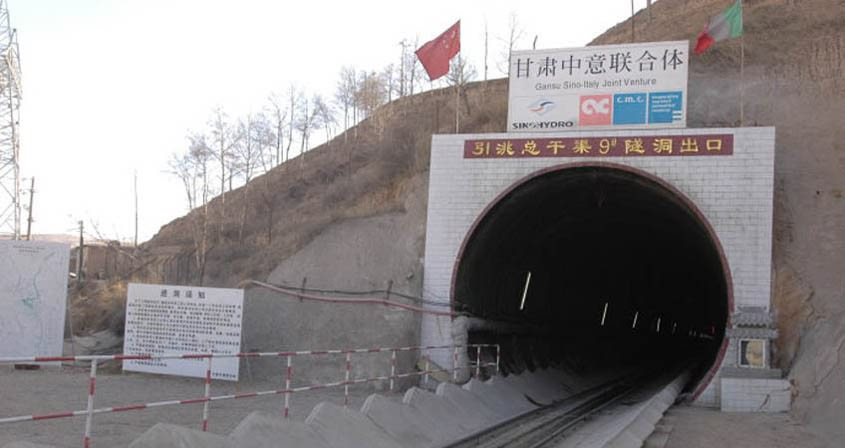 The-Application-of-Hollow-Anchor-Bar-in-Gansu-Diversion-Project11-848x450